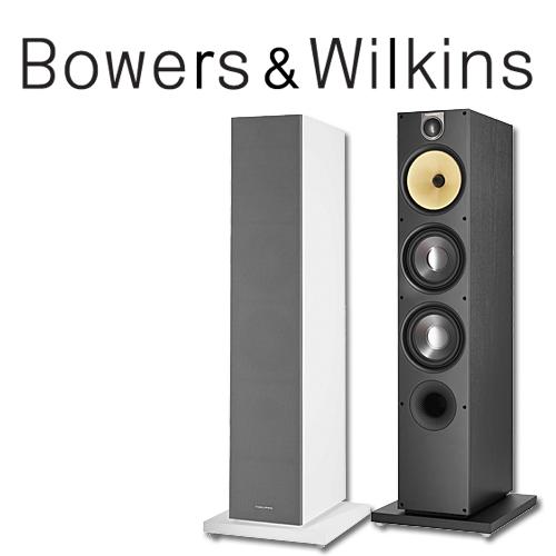 vloerstaande luidsprekers bowerswilkins focal kef klipsch monitoraudio. Black Bedroom Furniture Sets. Home Design Ideas