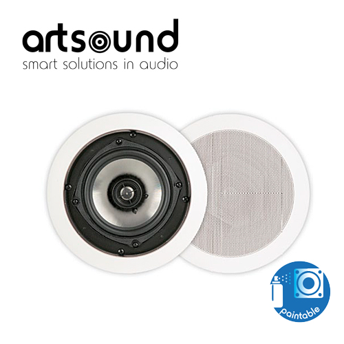 Artsound MDC700 Gold Series De Poorter Hemiksem